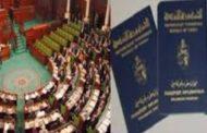 التيار الديمقراطي يقرر التصويت ضد منح النواب جوازت سفر ديبلوماسية