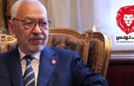 الغنوشي: تونس في حاجة إلى حكومة تضمّ