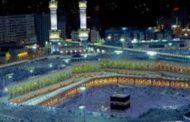 انتحار مُعتمرة سودانية في مكة المكرمة
