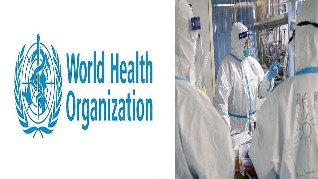 الصحة العالمية: اتجاه تطور مرض