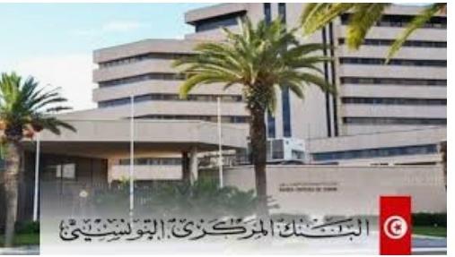 البنك المركزي يكشف فوائد الوديعة الجزائرية