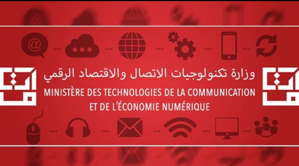 المطالبة بتحييد وزارة التكنولوجياوالاتصال عن الأحزاب