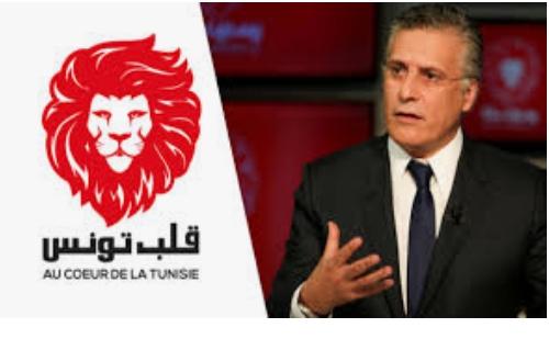 قلب تونس يقرر عدم منح الثقة لحكومة الفخفاخ
