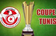 كأس تونس : برنامج النقل التلفزي للدور 16
