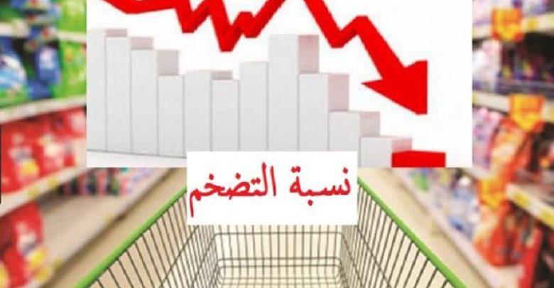 تراجع نسبة التضخم في تونس خلال شهر جانفي 2020 الى 5،9 بالمائة