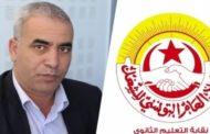 لسعد اليعقوبي يكشف المستور: هذا ما ينتظر وزير التربية القادم!!