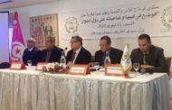 منتدى قرطاج للأمن والتنمية يدعو لمؤتمر منظمات المجتمع المدني حول ليبيا