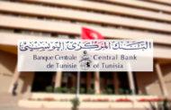 ارتفاع احتياطي تونس من العملة الصعبة إلى 144 يوم توريد