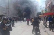 بالصور أهالي المنيهلة يصرخون: