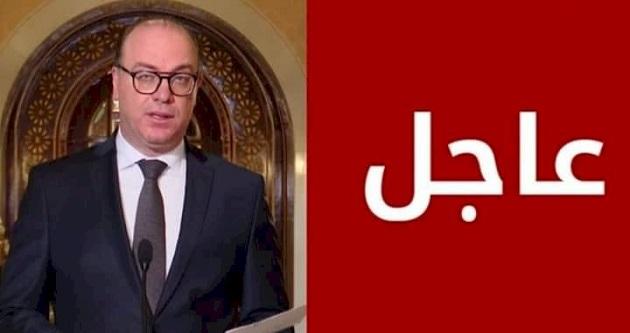 إلياس الفخفاخ يقدّم استقالته لرئيس الجمهوريّة..