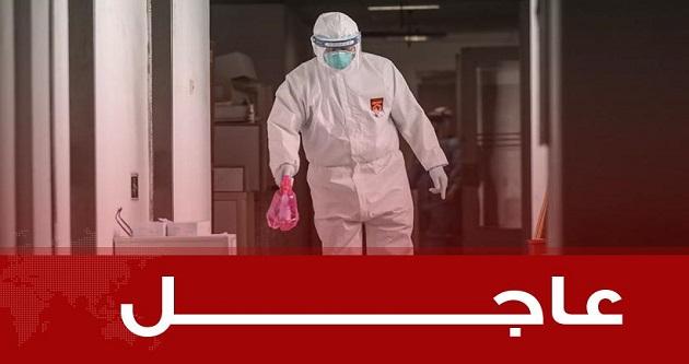 تسجيل 1206 إصابات جديدة و68 وفاة بكورونا في تونس