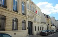سفارة تونس بفرنسا توضّح بخصوص منع ركّاب من السفر إلى تونس