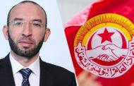 قيادي نقابي يشبه النائب محمد العفاس بحمار