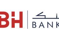 لمجابهة وباء الكورونا: BH  بنك يتبرع بـ1،4 مليون دينار ويوفر مبنى للعزل الصحي لفائدة وزارة الصحة