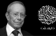 كان من أبرز رجالات النظام السابق: حامد القروي في ذمّة الله