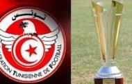 كأس تونس: انسحاب النجم الرياضي الساحلي والنادي الافريقي من الدور الثمن النهائي!!