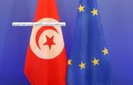 تونس تحصل على قرض بـ 600 مليون أورو من الاتّحاد الأوروبي