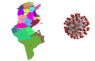 التوزيع الجغرافي للإصابات بفيروس كورونا في تونس