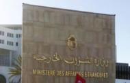 أعوان وزارة الشؤون الخارجيّة يدخلون في إضراب