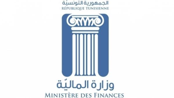 وزارة الماليّة: تأجيل خطايا التأخير إلى هذا التاريخ..