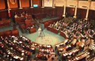 اليوم: البرلمان ينظر في مشروع قانون ''التفويض'' وقرض رقاعي
