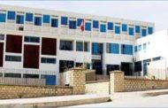الناطق باسم محكمة الكاف: التحقيق في اعتداء أمني على مساعد وكيل الجمهورية