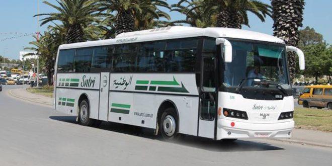 وزارة النقل تتّخذ إجراءات استثنائيّة لنقل المسافرين بمناسبة عيد الأضحى