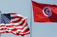 سفارة أمريكا بتونس تعلن عن منحة