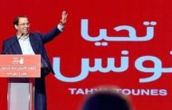 تحيا تونس تؤكدا مساندتها للحكومة وتمسكها بالإستقرار السياسي