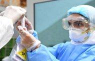 كورونا: تسجيل 03 حالات إصابة جديدة وافدة وشفاء 917 شخصا