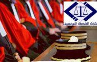 نقابة القضاة التونسيين: لا صحّة لما يروّج حول مقترح إعفاء بعض القضاة