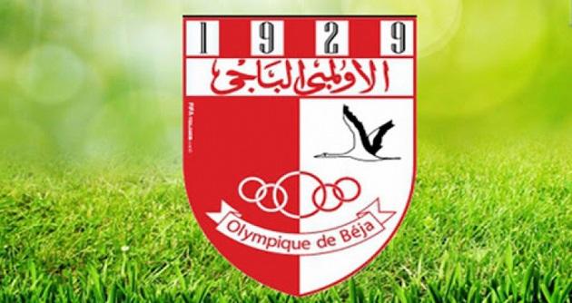 الأولمبي الباجي يعود إلى الرابطة المحترفة الأولى لكرة القدم