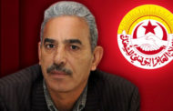 حفيظ حفيظ: اتحاد الشغل يرفض التخفيظ في أجور أعوان الوظيفة العمومية