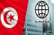 العزابي: تونس تدرس تجربتها مع صندوق النقد الدولي وكل الفرضيات مطروحة..