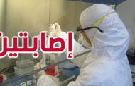 تسجيل إصابتين جديدتين بفيروس كورونا في تونس
