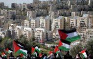 عوائقٌ وعقباتٌ أمامَ مخططاتِ الضمِ الإسرائيلية المواقف الأوروبية خاصةً والدولية عامةً