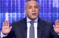 بولبابه سالم للمخبر أحمد موسى: ستبقى تونس منارة الحرية يا بوق الفاشية!!