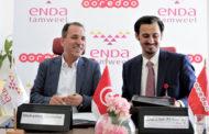توقيع اتفاقية شراكة بين مؤسستي أوريدو تونس و أندا تمويل