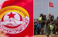 اتّحاد الشغل يُحذّر الحكومة من التدخّل الأمني واللّجوء إلى العنف في تطاوين
