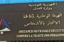تونس تُعيد فرض الحجر الصحّي الإجباريّ على الوافدين.. التفاصيل