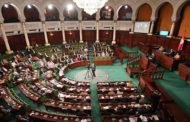 رغم رفض الحكومة: البرلمان يُواصل النظر في مشروع قانون الانتدابات الاستثنائية