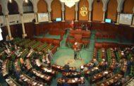 عاجل: مكتب مجلس النواب يراوغ عبير موسي ويستانف الجلسة العامة في مجلس المستشارين