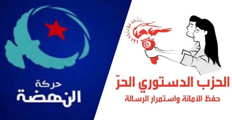 بالفيديو: تبادل عنف بين نائبات النهضة والدستوري الحر !!