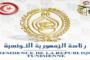 مستقبل رجيش يجدد عقد الحارس رياض جماعة