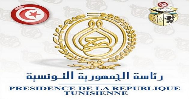 رئاسة الجمهورية: ملفّ الحادث لم يكن موجودا بين الملفّات المعروضة علی المحكمة إلى حدود منتصف نهار الأربعاء