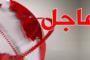 استقالة المدير الجهويّ الجديد للصحّة بقابس