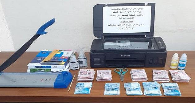تونس/ الإطاحة بشبكة لتدليس العملة التونسيّة وترويجها