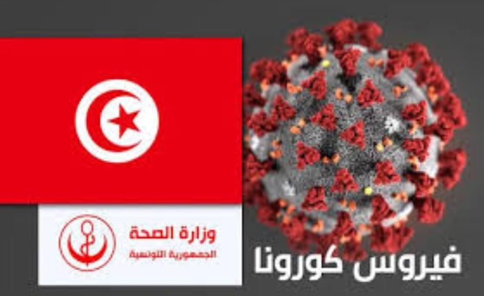 تسجيل 8 إصابات جديدة بفيروس كورونا في تونس