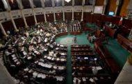 عقوبات جديدة تنتظر النواب المتغيّبين..