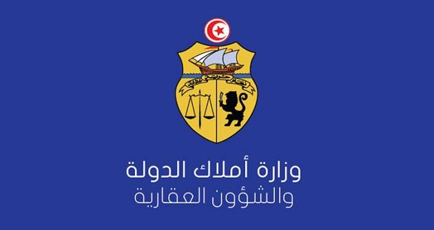 وزارة أملاك الدولة/ تسوية نهائيّة لأراضي السيالين والأحباس بعدد من الجهات